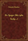 Do łysego (Ma ryba łuskę...) - ebook